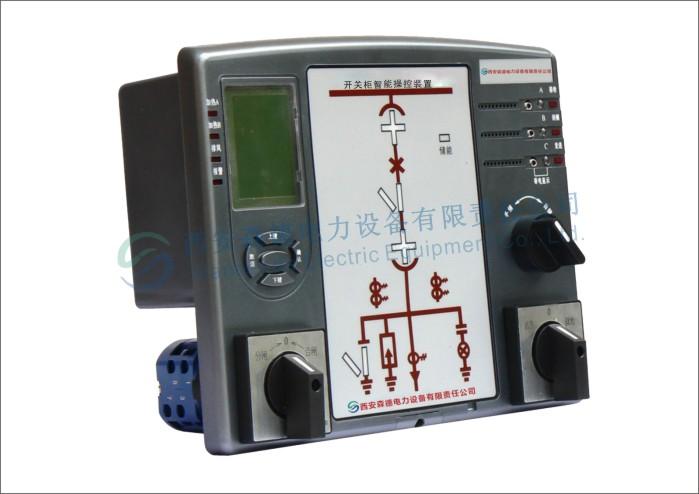 SP9000 开关柜智能操控装置[液晶显示] 西安森德029-88252662