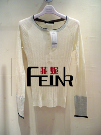 菲妮追逐潮流 品牌折扣 时尚折扣女装诚招区域代理加盟商