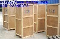 广州至杭州/宁波长途搬家服务公司020-37381058