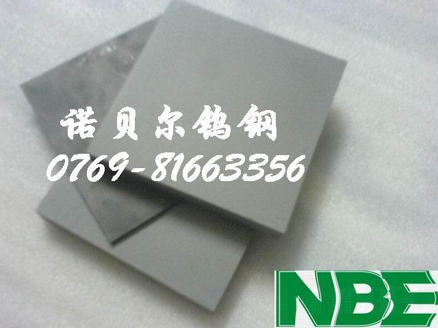 美国肯纳高耐磨钨钢 CD-KR466冲压拉伸用钨钢