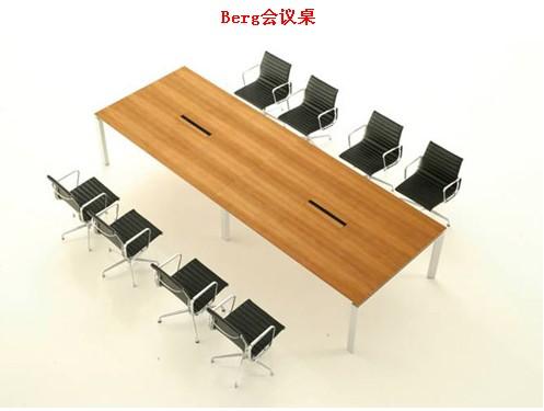 办公家具|湖南长沙办公家具|高档办公家具|实木文件柜长沙欧林家具