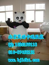 出售北京灵动卡通服装,行走人偶服饰,功夫熊猫