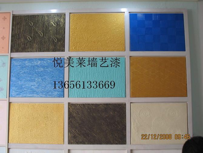 2010年创大业镇江镇江悦美莱墙艺漆制造厂