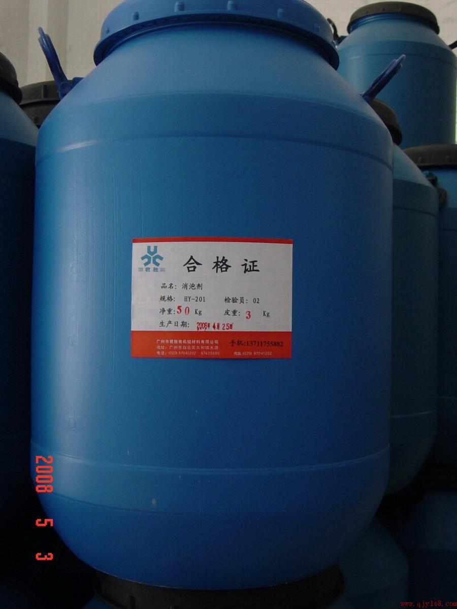 六,包装贮运: 本品采用200kg内涂塑铁桶,符合食品包装要求;常温下