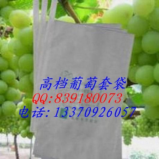 葡萄套袋技术应用,优质葡萄袋