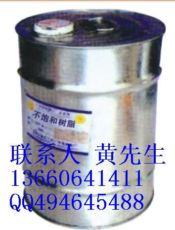 供应196树脂,191DA树脂,191DC树脂,玻璃钢树脂,环氧