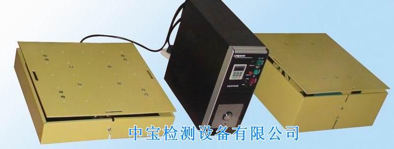 深圳双向电磁振动试验机