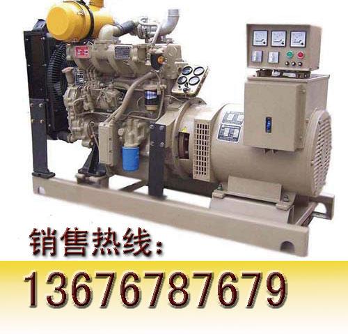 衢州柴油发电机价格/衢州发电机组/衢州发电机