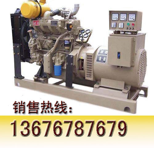 绍兴柴油发电机价格/绍兴发电机组/绍兴发电机