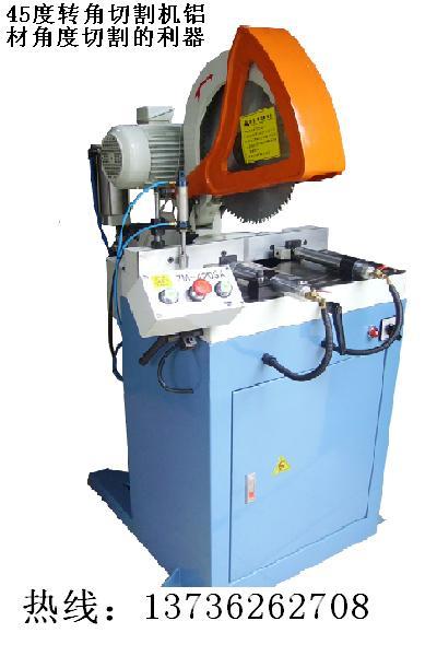 45度角铝材切割机、铝材切角机、铝材下料机