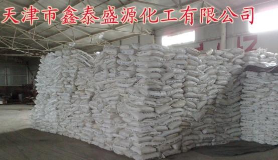 粒碱 天津粒碱 粒碱生产