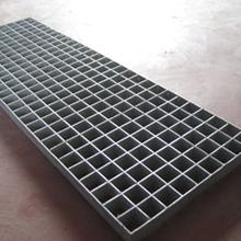 热镀锌插接格栅板
