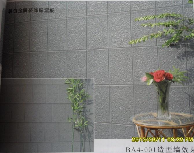 青岛仿砖板、粗砖纹,细砖纹、石头纹、瓷砖纹、马赛克