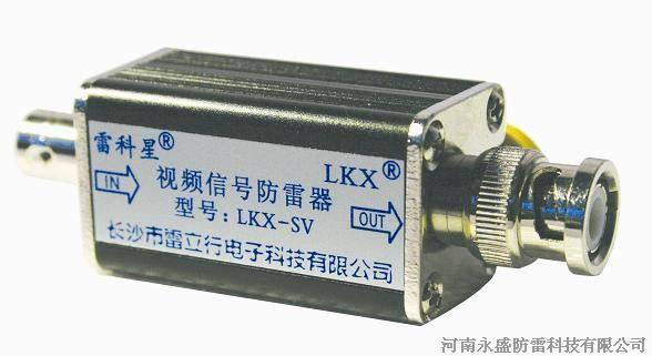 防雷器|信号防雷器|监控防雷器|计算机网络防雷器