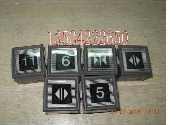 电子元件成型机 03  供应东芝电梯按钮13534222650 发布电子元件