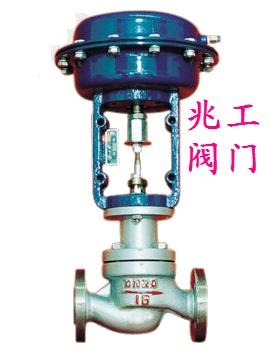 上海兆工阀门有限公司的形象照片
