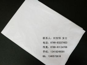 供应24G蜡光纸|油蜡纸