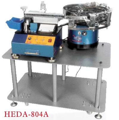 全自动散装电容剪脚机HEDA-804A