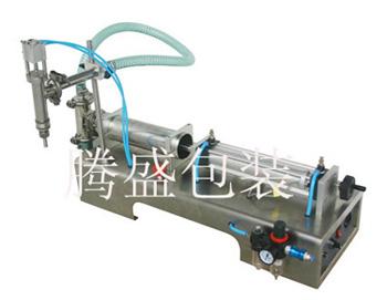 长春供应卧式气动液体灌装机|长春打包机