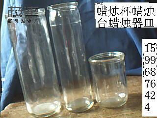 供应徐州宗教用玻璃蜡烛台蜡烛杯蜡烛罐