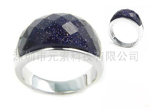 供应全天然紫晶砂戒指