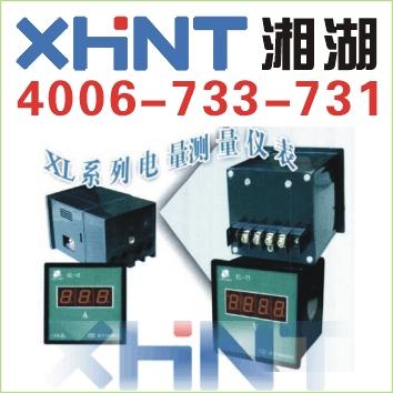 CD194H-AX1 功率因数表接线图 0731-2335433