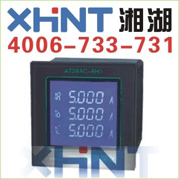 T28V-9T3 三相电压通讯智能表0731-23354333