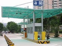 供应南泽DD-566停车场管理系统