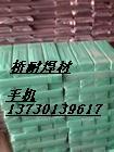 D212铬钼钢堆焊焊条 D212耐磨焊条 D212堆焊焊条