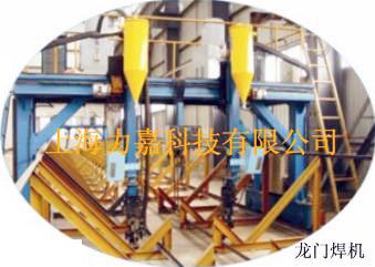 龙门式埋弧焊机