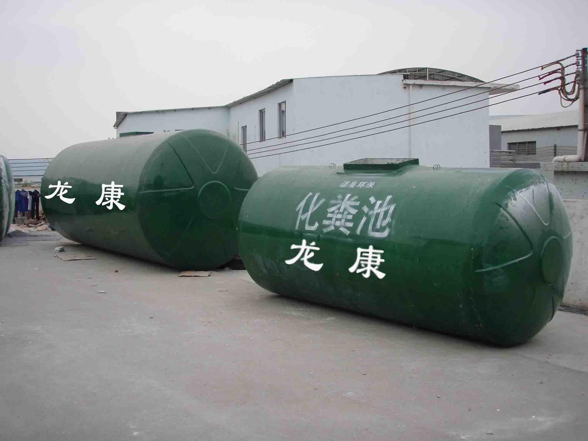 砖砌化粪池污染地下水的问题,保证了化粪池可靠性运行和厌氧