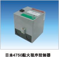 日本山武R4715B/4750B程序控制器