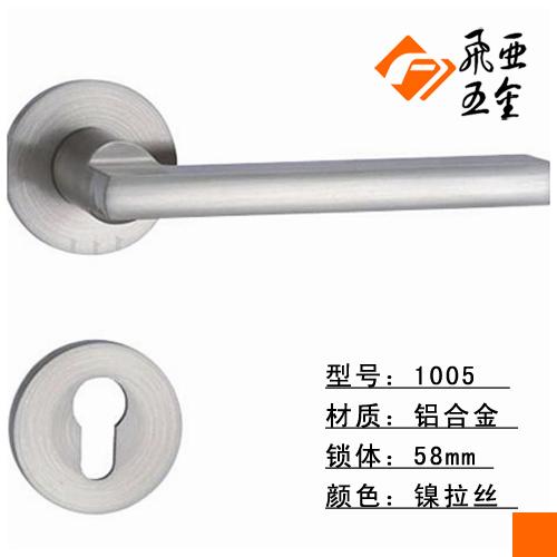 分体锁 铝合金分体锁 分体门锁,锌合金分体锁