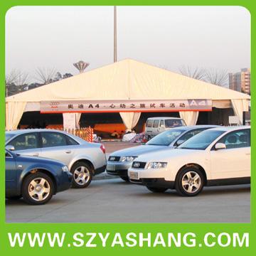 展览帐篷(展览场馆、户外展会)