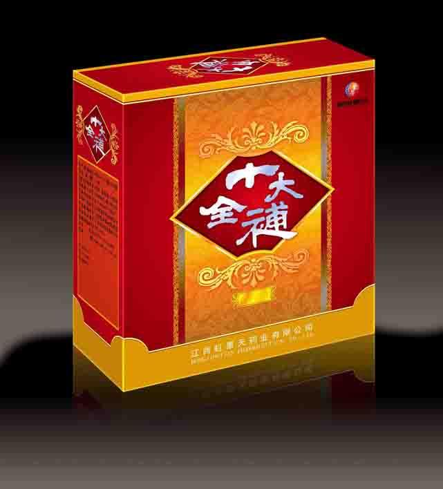 保健品盒 深圳保健品盒  深圳高档保健品盒