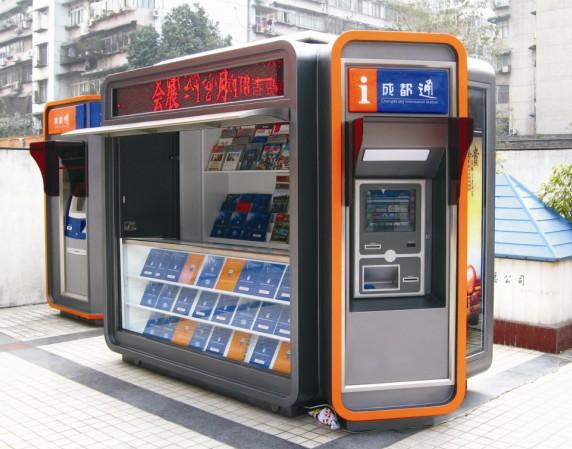 好消息,东莞亿科提供邮政报刊亭|图纸设计|款式设计|艺术信息亭报