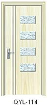 清源龙免漆门、室内门、PVC门