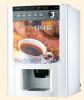 速溶咖啡机饮料机