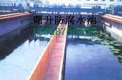 防腐水池工程 环氧树脂防腐地板 天津环氧树脂地板漆