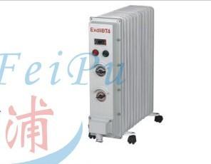 供应BDR51-系列防爆电加热器(油汀)