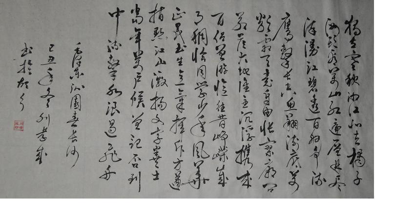 书法 书画 字画 行书 草书中堂-毛泽东诗词书法家真迹L4H
