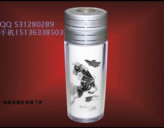 纯银保健杯银杯1