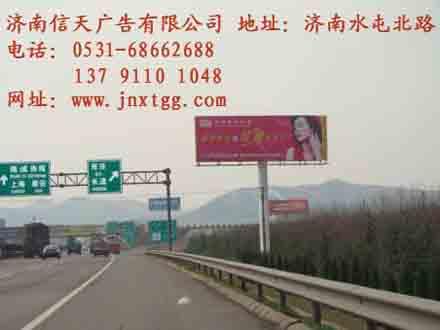济南单立柱广告牌