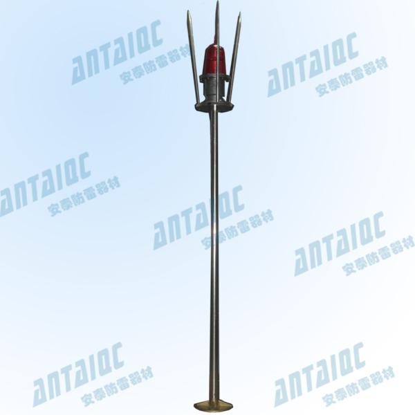 航灯避雷针AT-BLZ06
