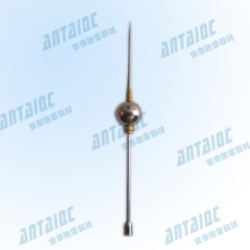 球型避雷针AT-BLZ01