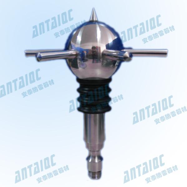 预放电避雷针(AT-BLZ12)