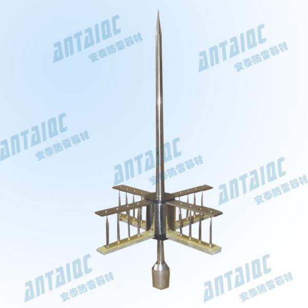提前放电避雷针4.3(AT-BLZ04)