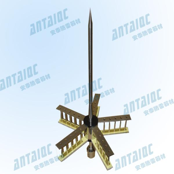 提前放电避雷针5.3(AT-BLZ05)
