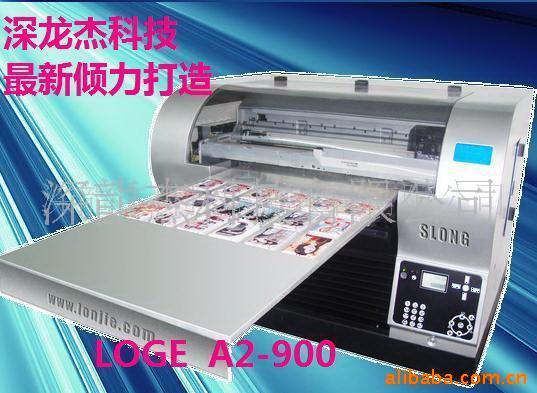 皮革彩印机 皮革印刷机 皮革印花机 印刷机生产厂家