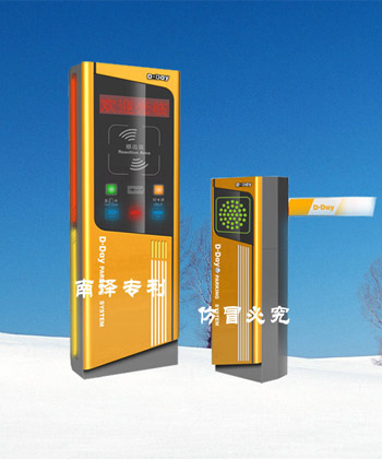 最先进技术的--深圳南泽智能停车场管理系统 0755-26998